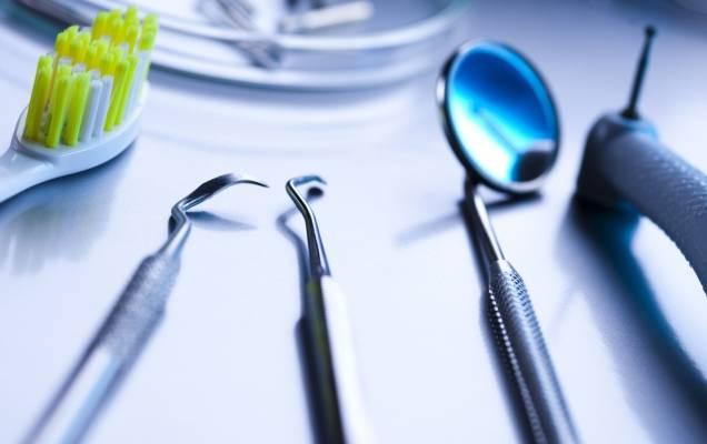Киев стоматология